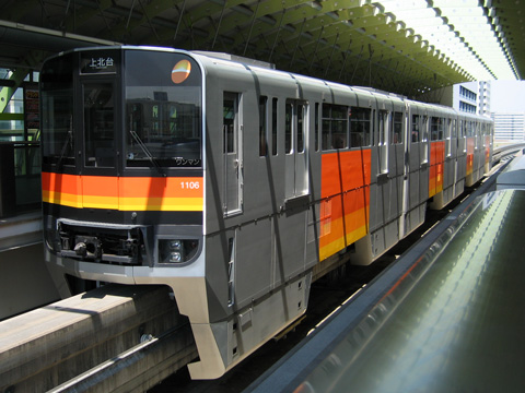 20070430_tama_monorail_1000-01.jpg