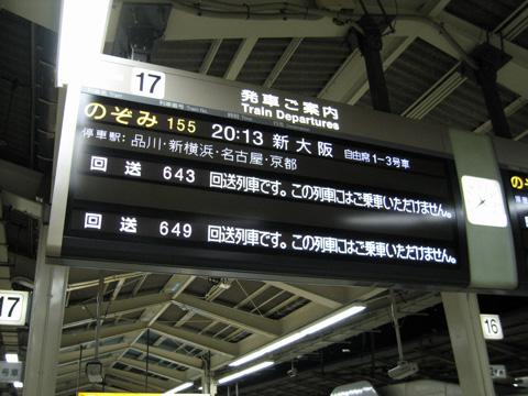 20070430_tokyo-01.jpg