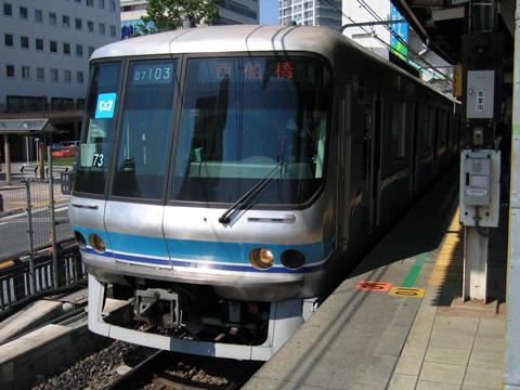 20070430_tokyo_metro_07-01.jpg
