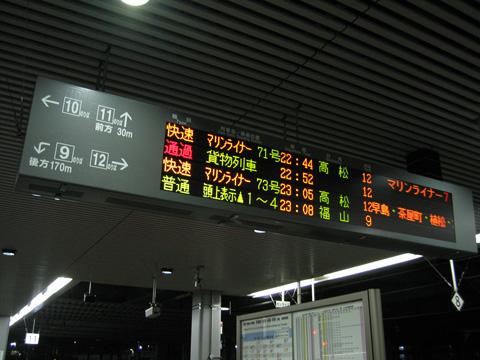 20070502_okayama-03.jpg