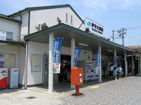 20070503_iyoozu-01.jpg