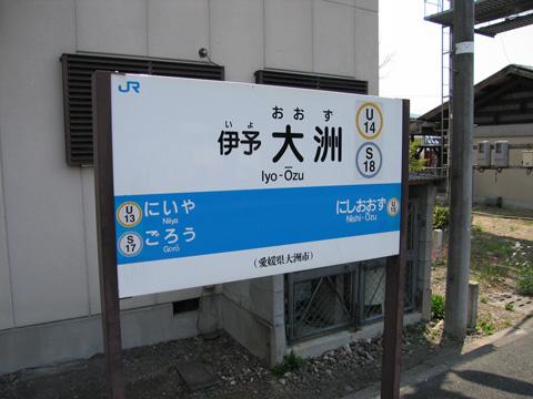 20070503_iyoozu-02.jpg