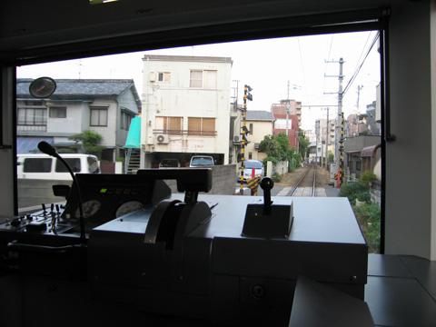 20070503_iyotetsu-01.jpg