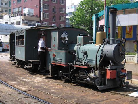 20070503_iyotetsu_bochan_train-01.jpg