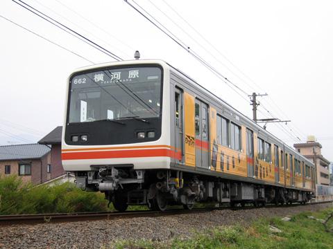20070504_iyotetsu_610-01.jpg