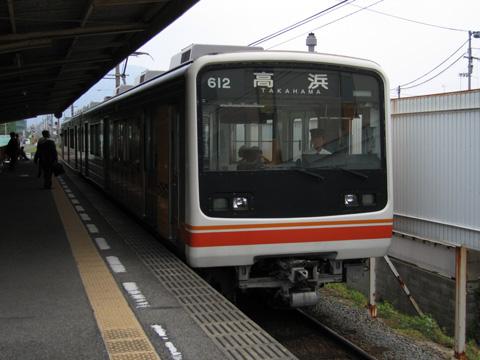 20070504_iyotetsu_610-02.jpg