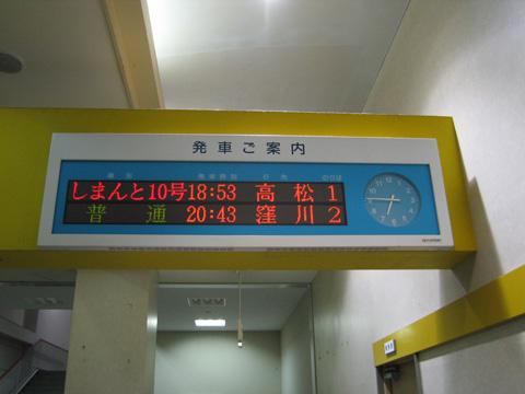 20070504_sukumo-03.jpg