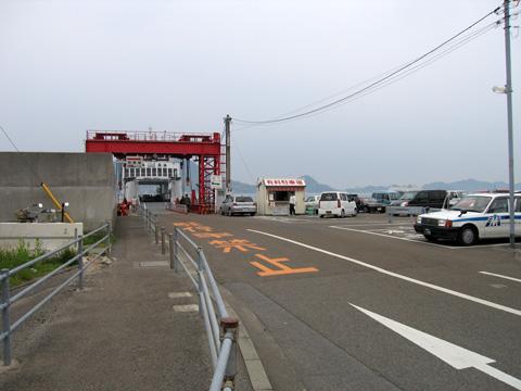 20070504_takahama-05.jpg