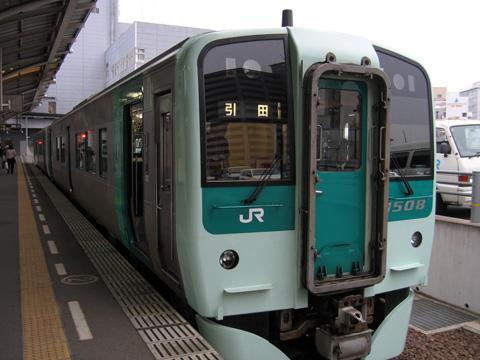 20070505_jrshikoku_1500-02.jpg