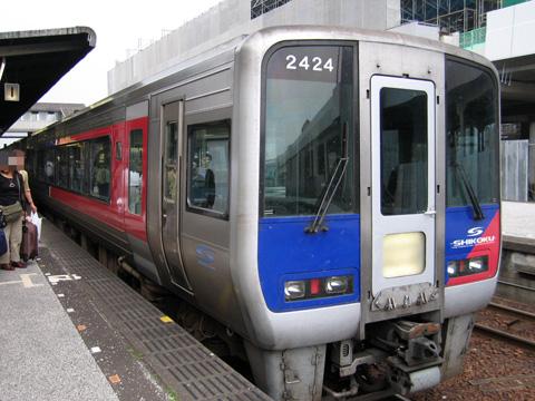 20070505_jrshikoku_2000-01.jpg
