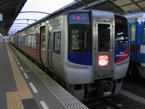 20070505_jrshikoku_2000-02.jpg
