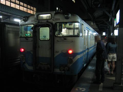 20070505_jrshikoku_dc_40_2000-01.jpg