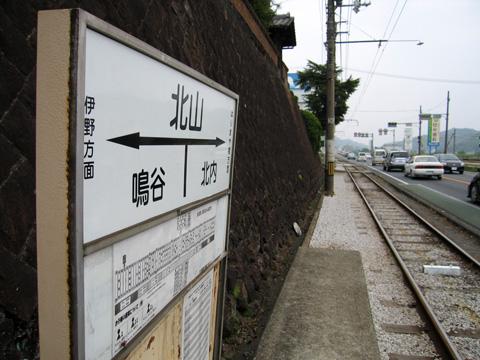20070505_kitayama-01.jpg