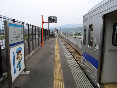 20070505_nahari-03.jpg