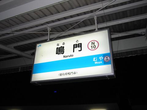 20070505_naruto-01.jpg