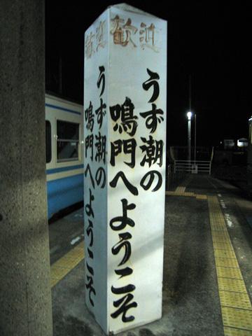 20070505_naruto-02.jpg