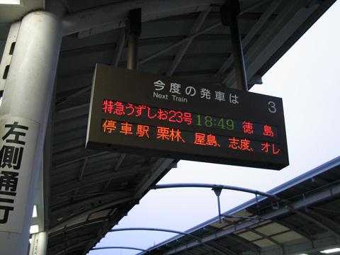 20070505_takamatsu-01.jpg