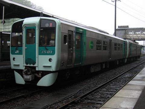 20070506_jrshikoku_1500-01.jpg
