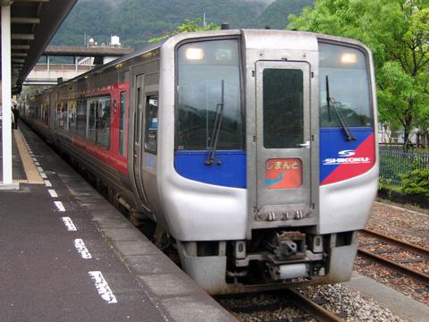 20070506_jrshikoku_2000-01.jpg