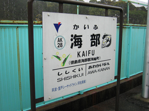 20070506_kaifu-03.jpg