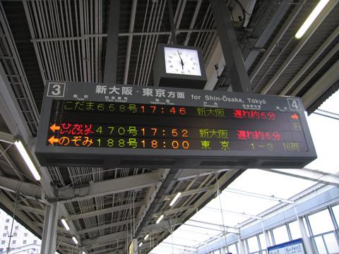 20070506_okayama-01.jpg