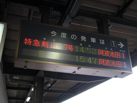 20070506_tokushima-01.jpg
