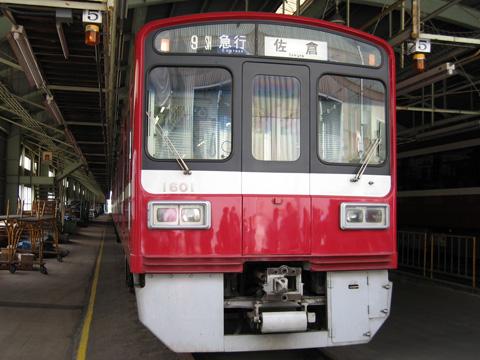 20070527_keikyu_1500-01.jpg