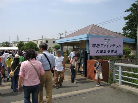 20070527_keikyu_ftec-01.jpg