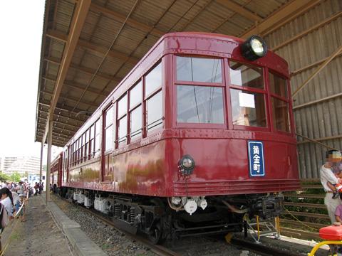 20070527_keikyu_m1-01.jpg