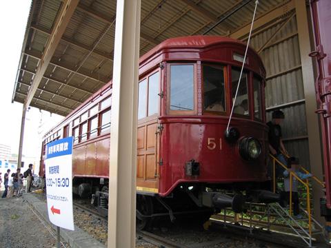 20070527_keikyu_m51-01.jpg