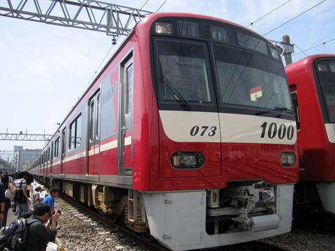 20070527_keikyu_n1000sus-01.jpg