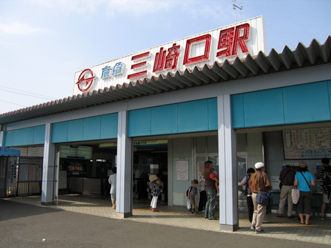 20070527_misakiguchi-01.jpg