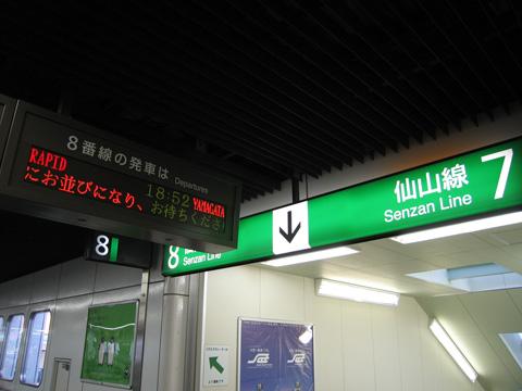 20070616_sendai-01.jpg