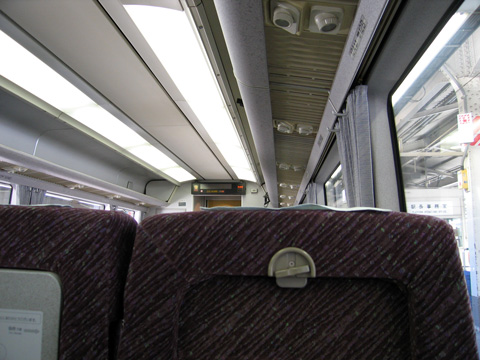 20070616_super_hitachi7-02.jpg