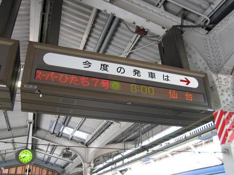 20070616_ueno-02.jpg