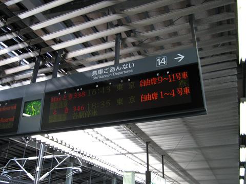 20070617_niigata-03.jpg