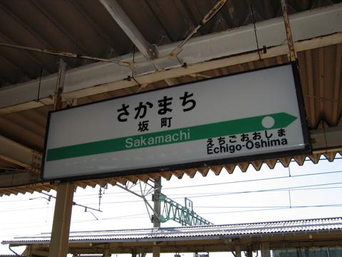 20070617_sakamachi-02.jpg