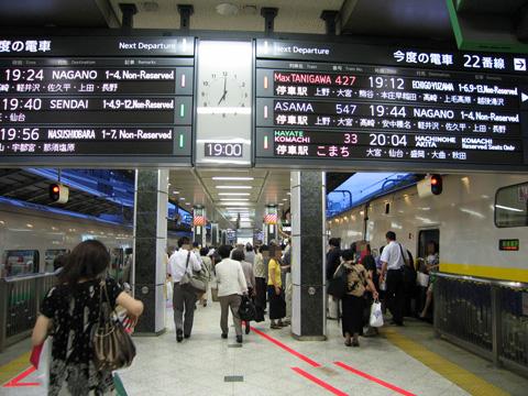 20070617_tokyo-01.jpg