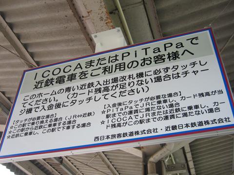 20070623_kashiwara-03.jpg