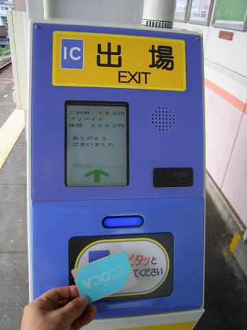 20070623_kashiwara_minamiguchi-02.jpg