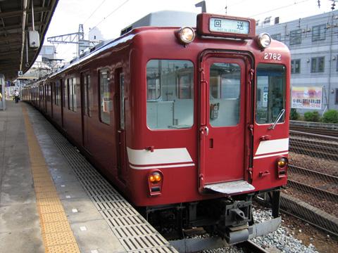 20070623_kintetsu_2680-01.jpg