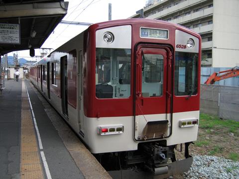 20070623_kintetsu_6420-01.jpg