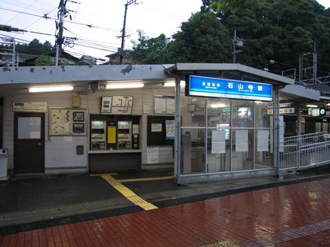 20070624_ishiyamadera-01.jpg