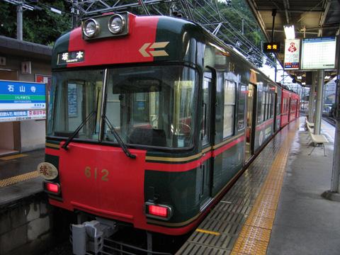 20070624_keihan_600-01.jpg