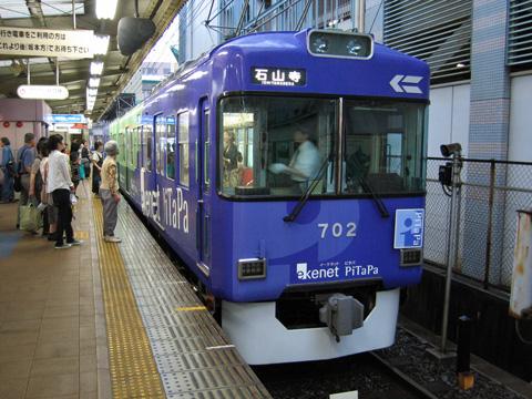 20070624_keihan_700-01.jpg