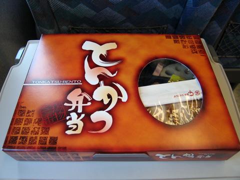 20070716_breakfast-01.jpg