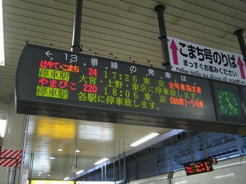 20070716_sendai-07.jpg