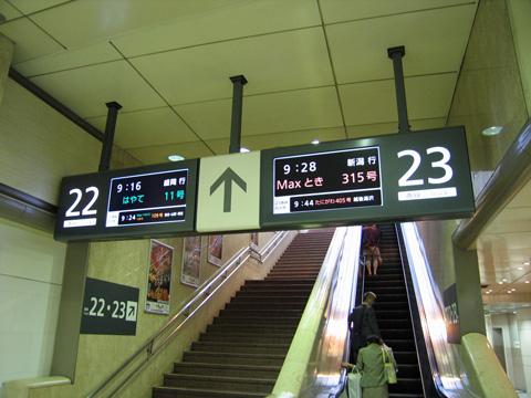 20070716_tokyo-01.jpg