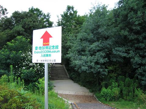 20070722_moricoro_park-22.jpg