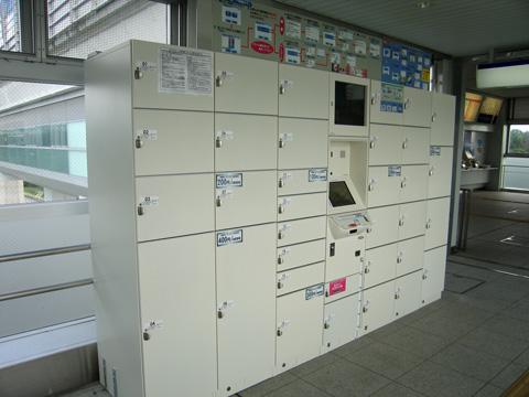 20070722_tojishiryokan-03.jpg